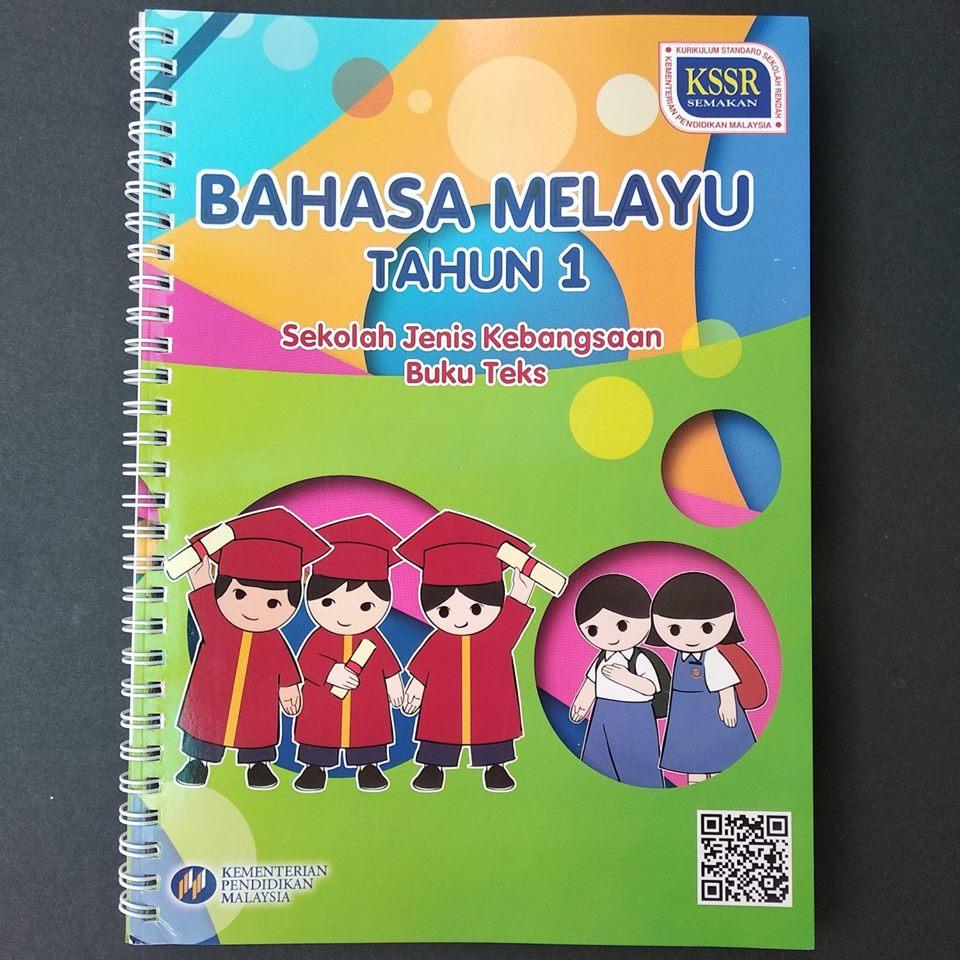bm teks book