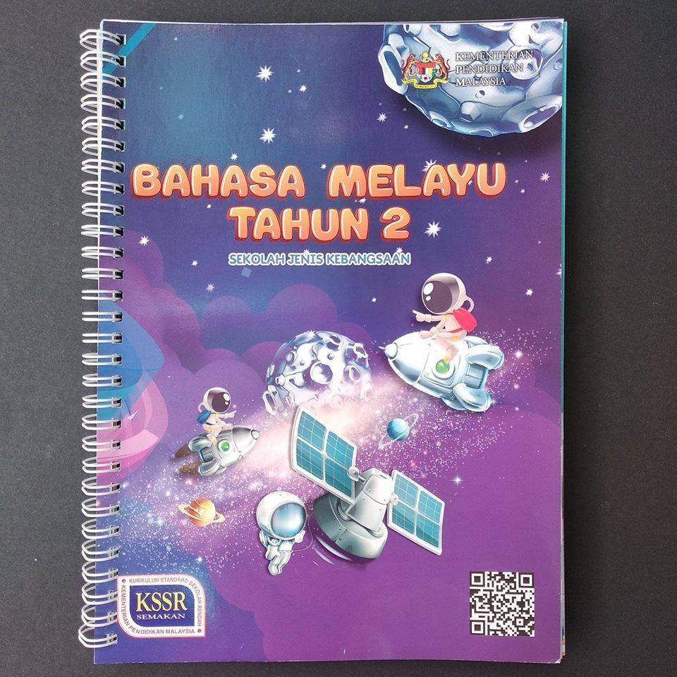 bm teksbook single